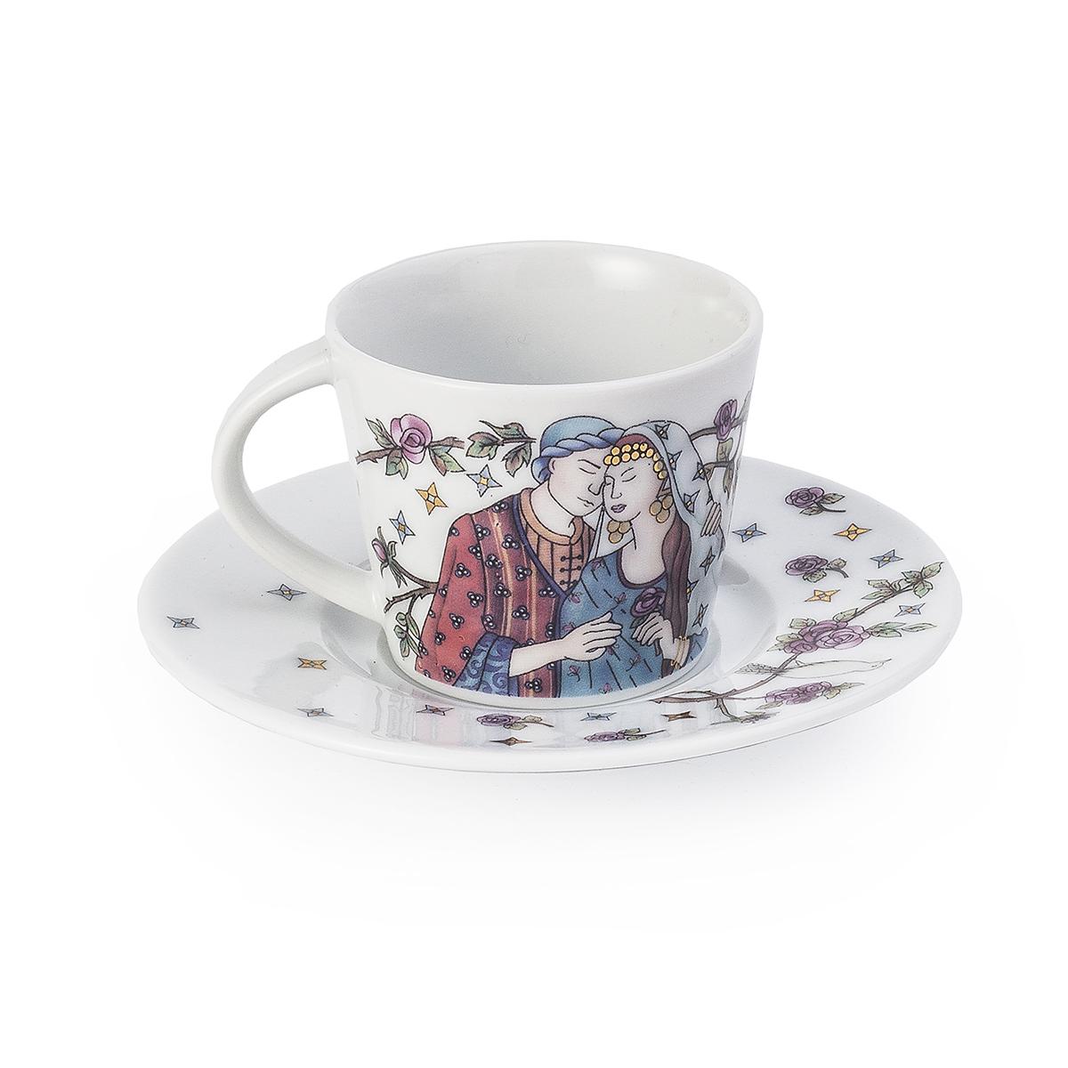 Hüsnü Aşk  İkili Kahve Fincanı